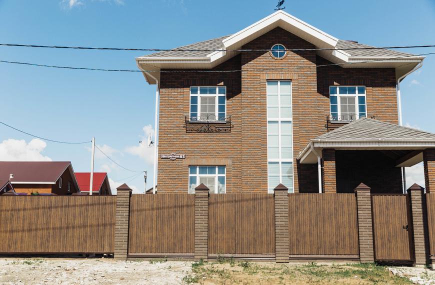 Дом 150 кв.м в п. Константиновка, ул. Центральная