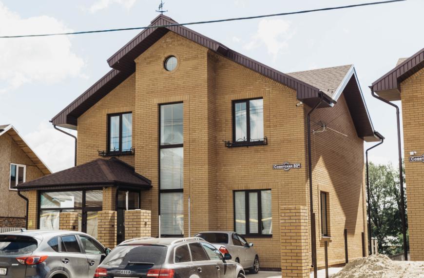 Дома 190 кв.м в п.Константиновка, ул. Советская